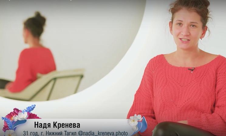 """Надя Кренева. Участница шоу """"Перезагрузка"""""""