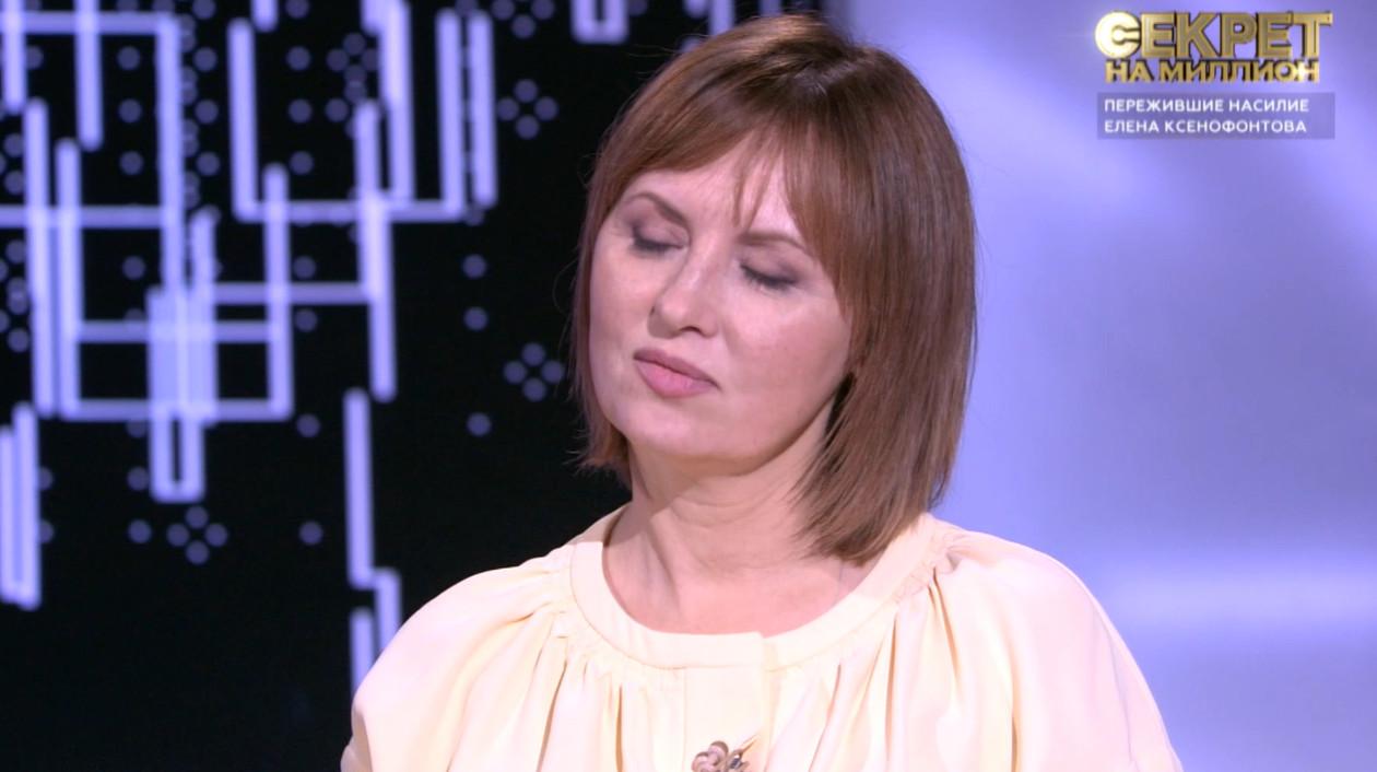 Елена Ксенофонтова в шоу Секрет на миллион