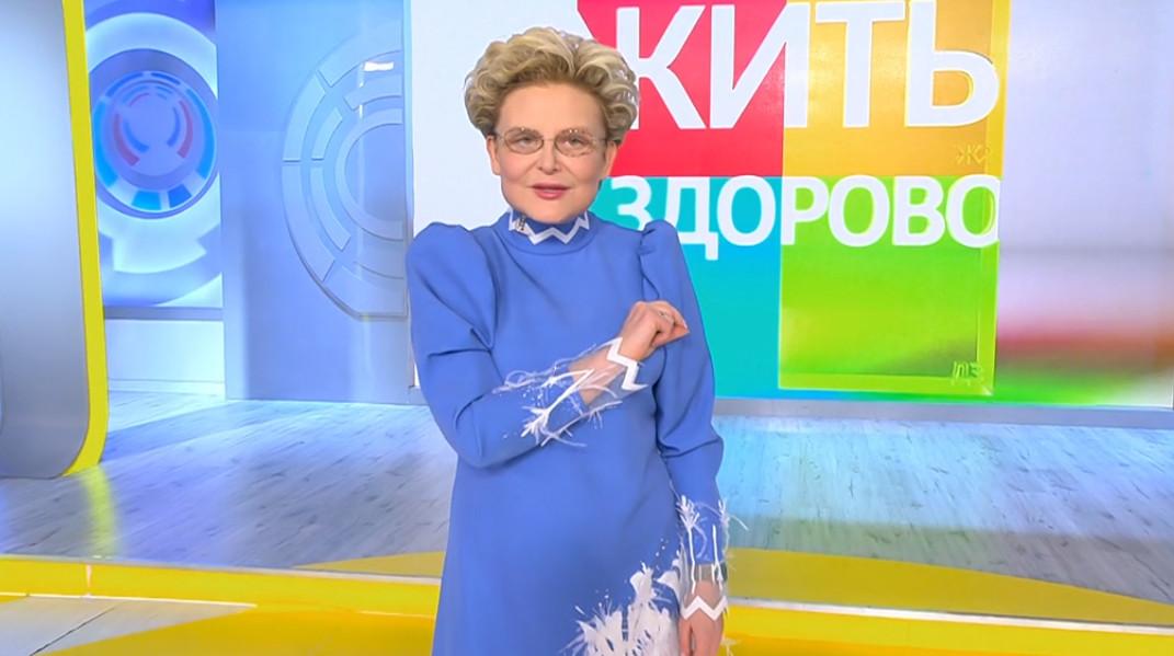 Елена Малышева о красоте и щитовидке