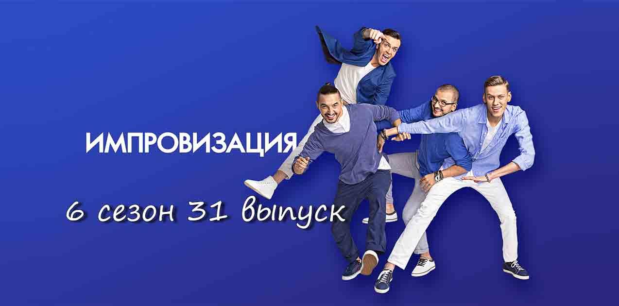 https://onlitape.ru/dusheguby-3-4-seriya/